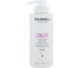 Goldwell Color Hair Cair - 500 ml
