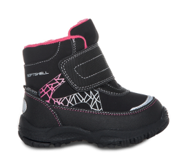Gulliver Children's Boots - Black